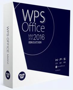 WPS Office 2016教育版